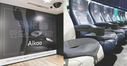 CGV 與 Aikaa 合作推出專館